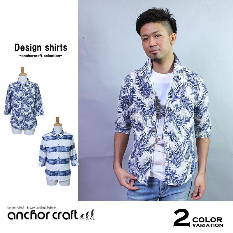 柄込み七分袖パナマシャツ